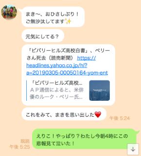 スクリーンショット 2019-03-05 17.58.17.png