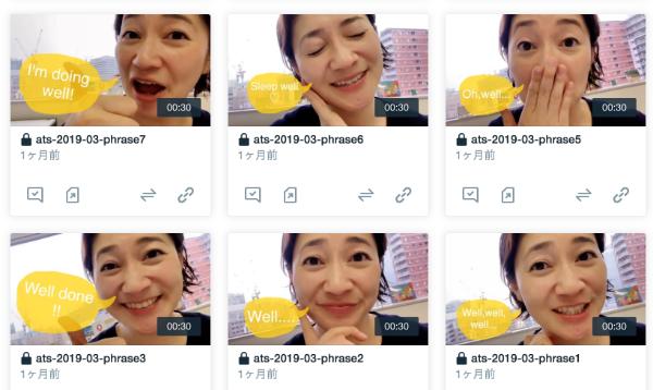 スクリーンショット 2019-04-01 10.17.09.png