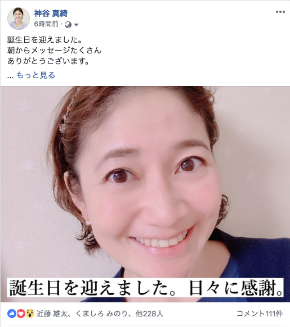スクリーンショット 2019-04-12 12.32.52.png