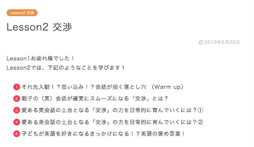 スクリーンショット 2019-07-10 5.46.47.png
