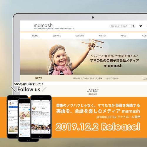 mamash-share-square.jpg