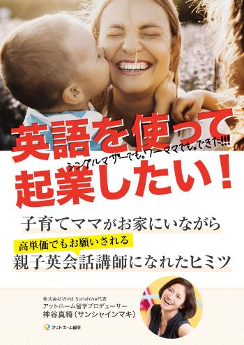 book_起業ストーリー.jpg