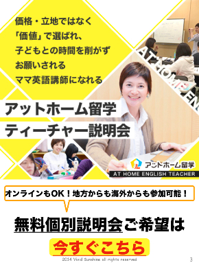 【改訂版】ティーチャー小冊子.003.jpeg