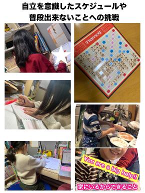 【改訂版】ティーチャー小冊子.008.jpeg