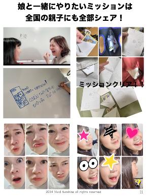 【改訂版】ティーチャー小冊子.009.jpeg