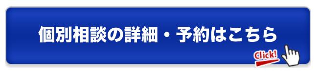 スクリーンショット 2020-05-02 17.02.17.png