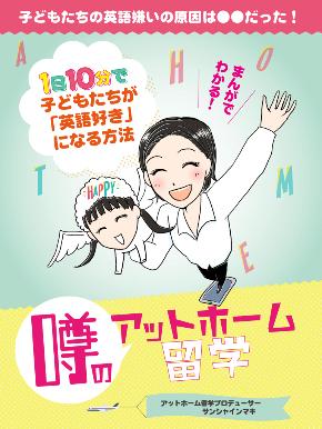 master_manga2020_town.001.jpeg