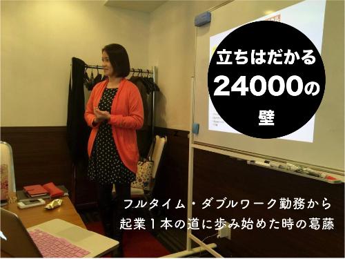 Sunshine Maki-マイプロデューサーストーリー2020.001.jpeg