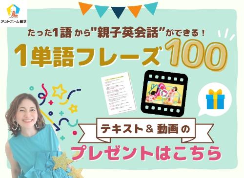 マキ先生キャンペーンバナー_20210302_0.jpg