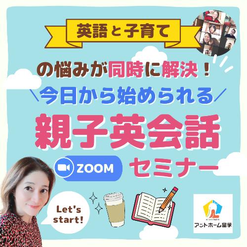 マキ先生バナー_20210311_2 (1).png