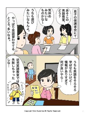 【2021】会社設立4周年記念まんが書籍-imgs.007.jpeg