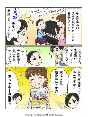 【2021】会社設立4周年記念まんが書籍-imgs.008.jpeg