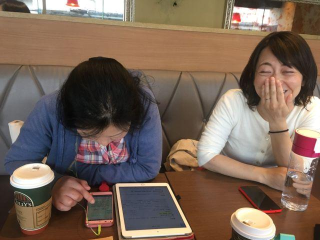東京勉強会.jpg