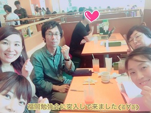 福岡お盆勉強会.jpg