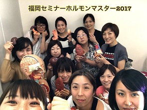 9月福岡セミナー.jpg