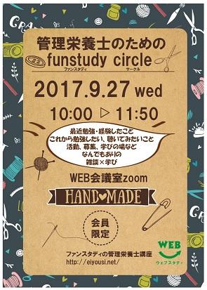 0927circle.jpg