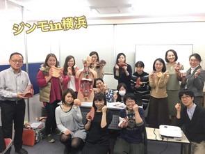 横浜ジンモ (5).jpg