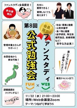 11koushiki.jpg