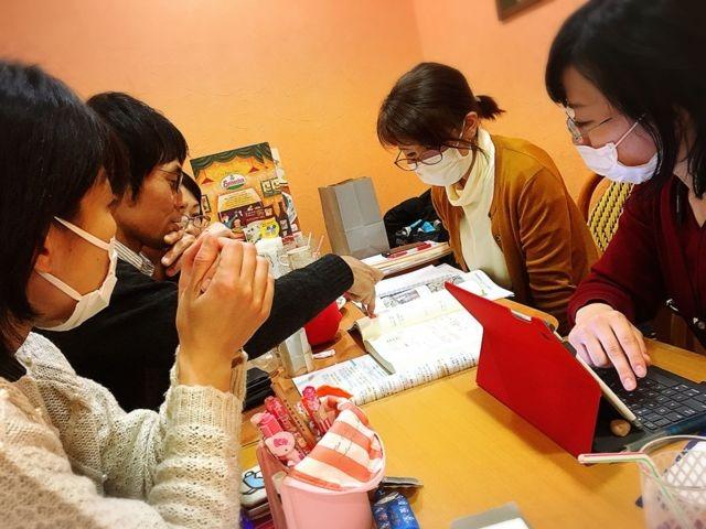 大阪勉強会
