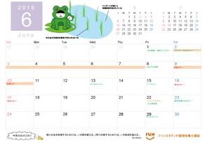 6月カレンダー.jpg
