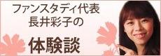 bannerSideStory3.jpg