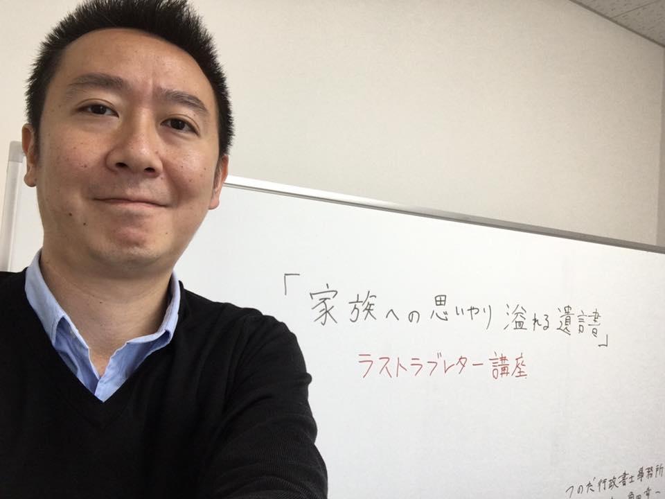 角田幸一さん.jpg