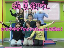 野田さん実例2.png
