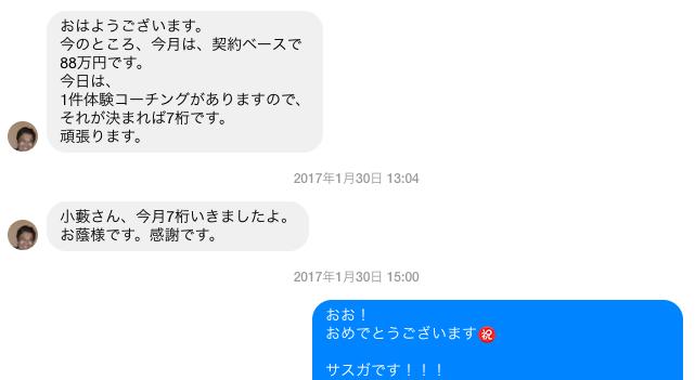 岸本さん.png