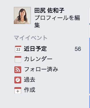 https://www.agentmail.jp/image/?i=vbr6NcnaHHg%3D