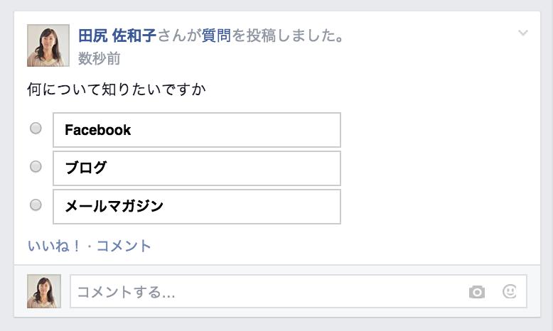 https://www.agentmail.jp/image/?i=O2XfUCPcpSU%3D
