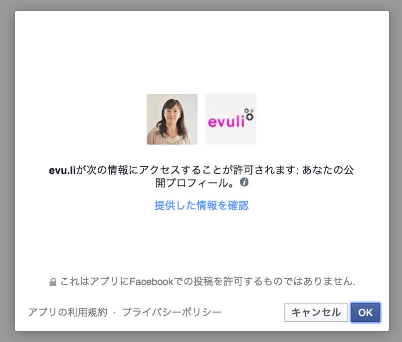 https://www.agentmail.jp/image/?i=%2F0GHrSS7dWI%3D