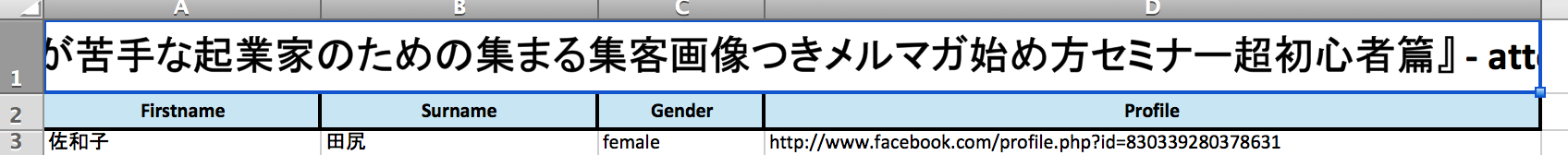 https://www.agentmail.jp/image/?i=WVlfKiKMKWM%3D