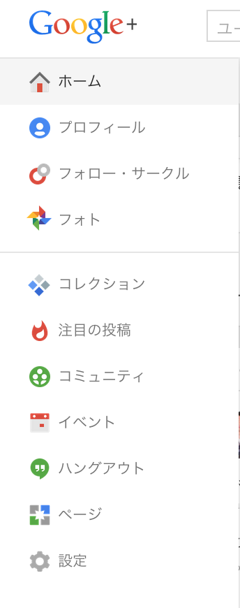 https://www.agentmail.jp/image/?i=QrDcNsqnpDU%3D