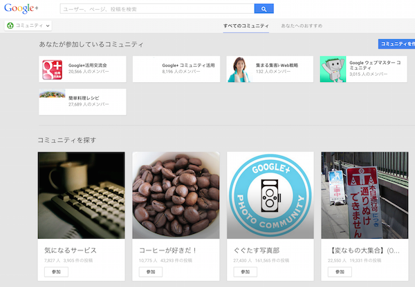 https://www.agentmail.jp/image/?i=1DvRHMDBg0o%3D