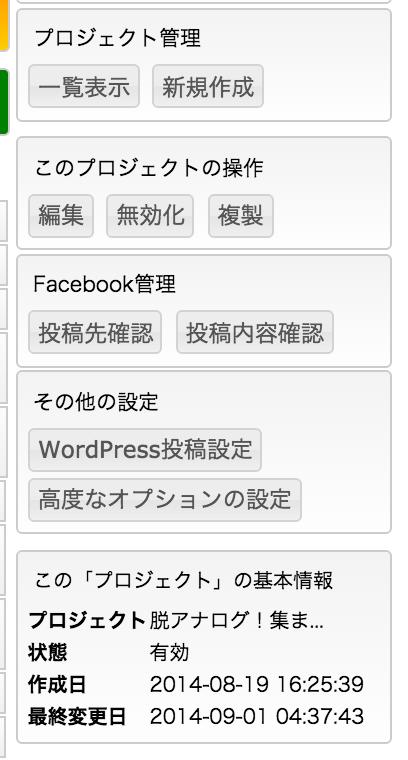 https://www.agentmail.jp/image/?i=B2dW4Ripatw%3D
