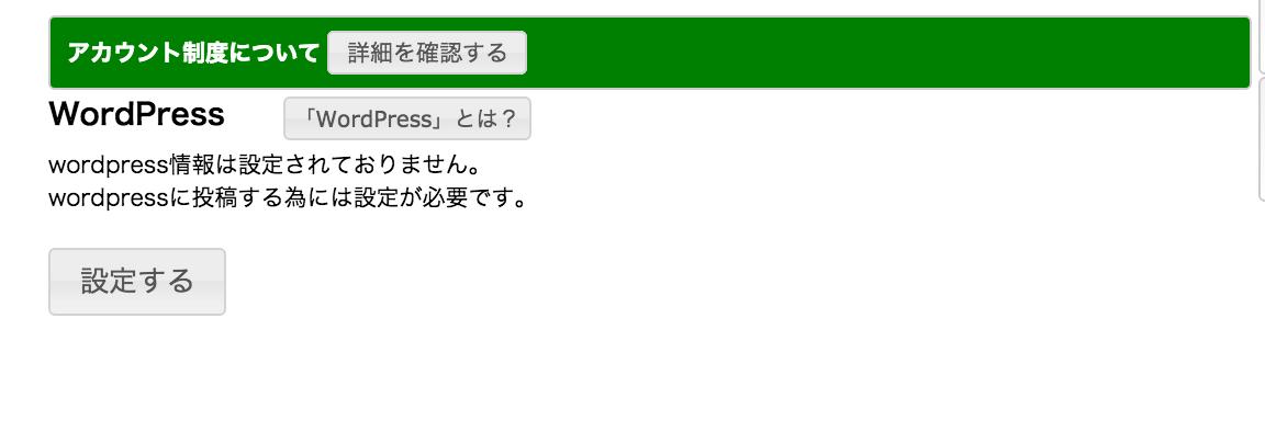 https://www.agentmail.jp/image/?i=FR5Y%2F7cgSE0%3D