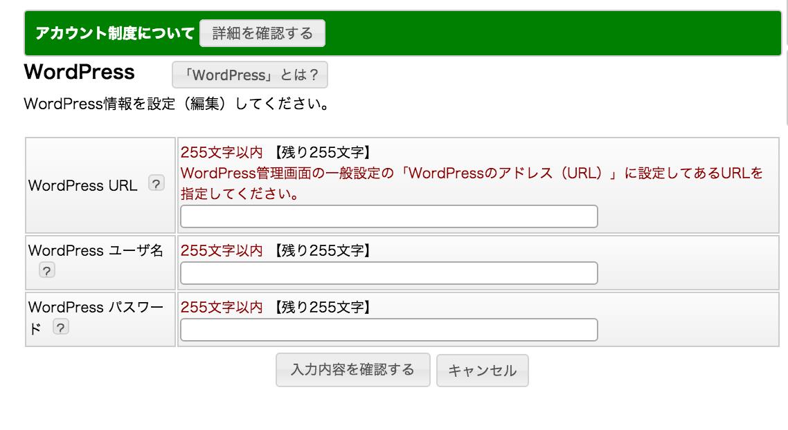 https://www.agentmail.jp/image/?i=dLRRw2a%2Bo%2Fg%3D