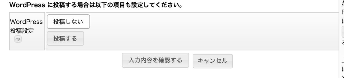 https://www.agentmail.jp/image/?i=6%2FdHb5nc%2Bxo%3D