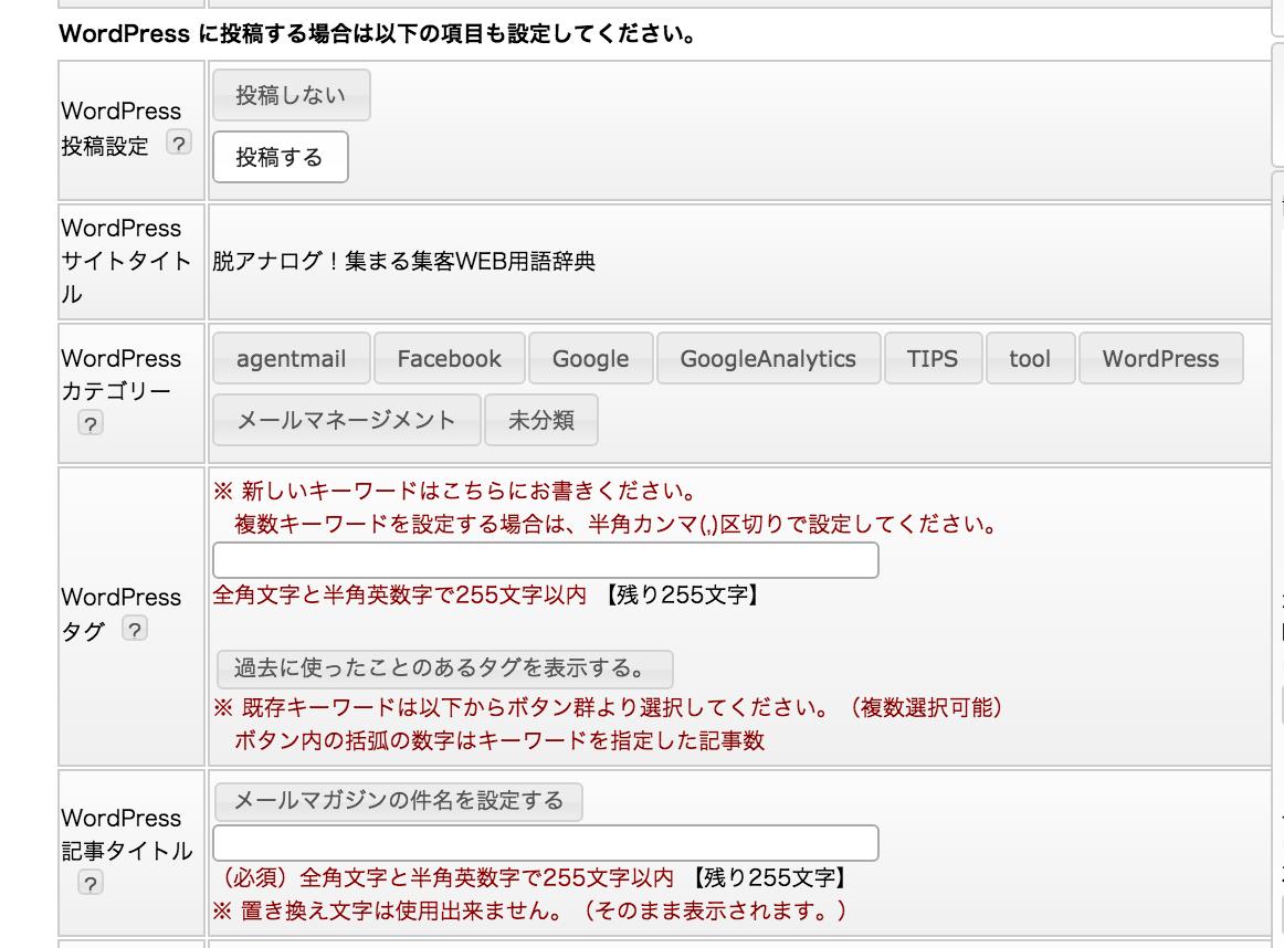 https://www.agentmail.jp/image/?i=LaLav%2F8mRMM%3D