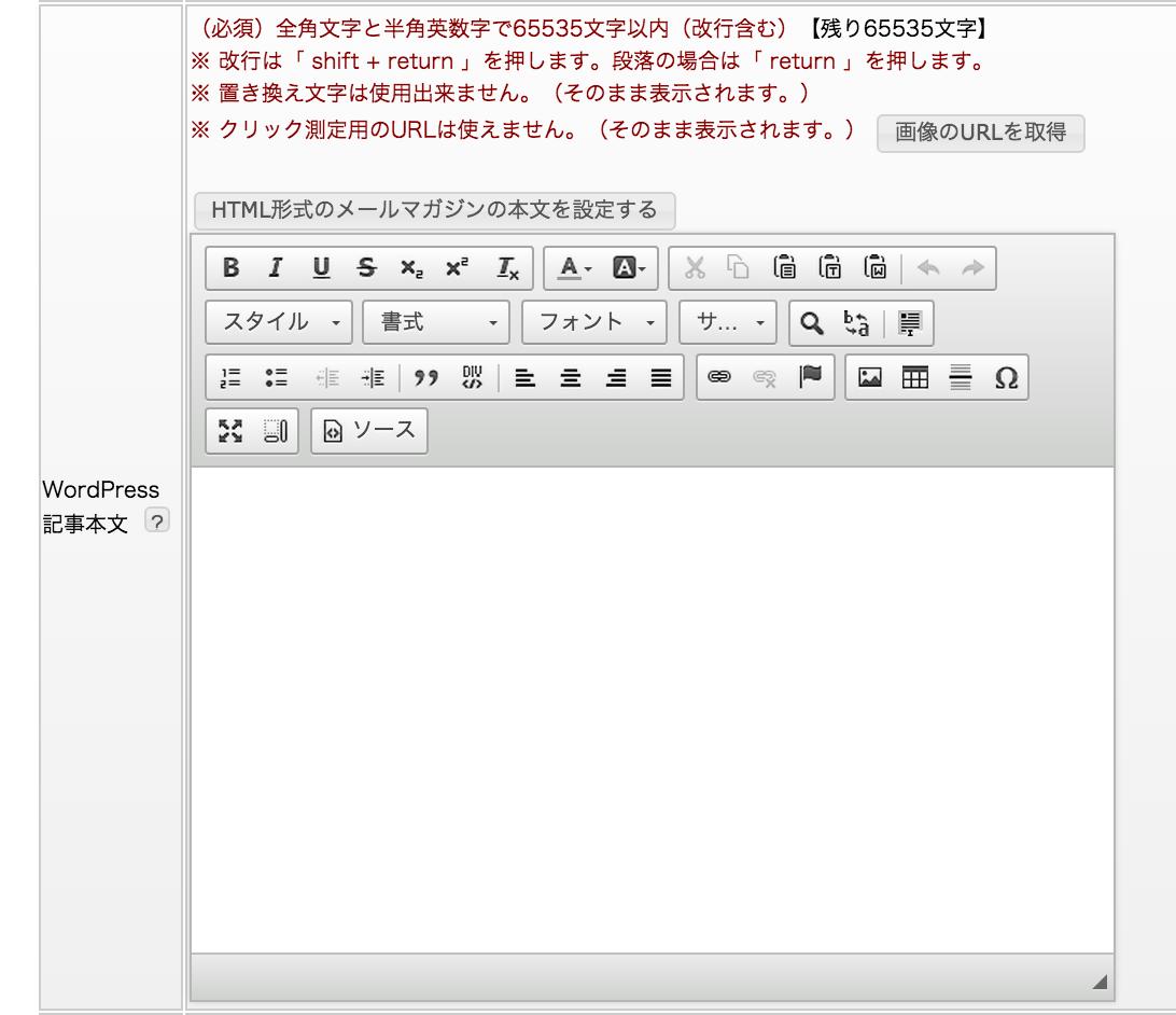 https://www.agentmail.jp/image/?i=RRJamXkYxEk%3D