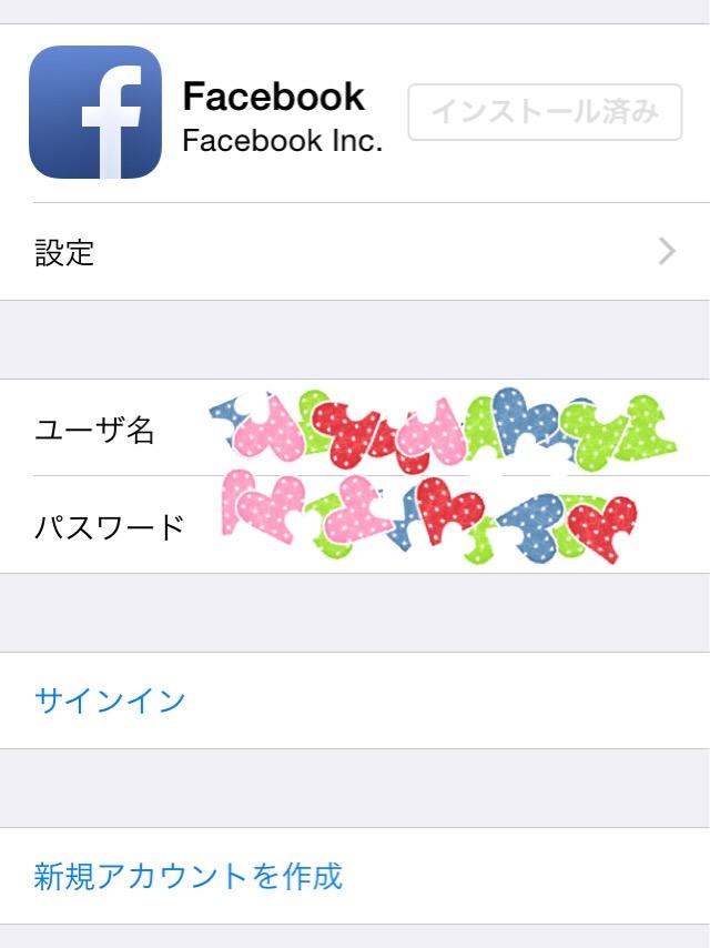 https://www.agentmail.jp/image/?i=ES8mdAavuHo%3D