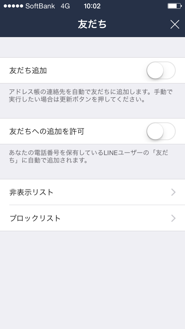 https://www.agentmail.jp/image/?i=kxoYj9jQ9N8%3D