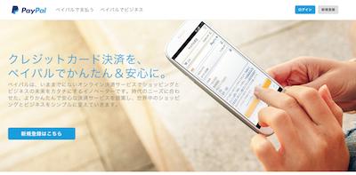 https://www.agentmail.jp/image/?i=EEPAUhbapVM%3D