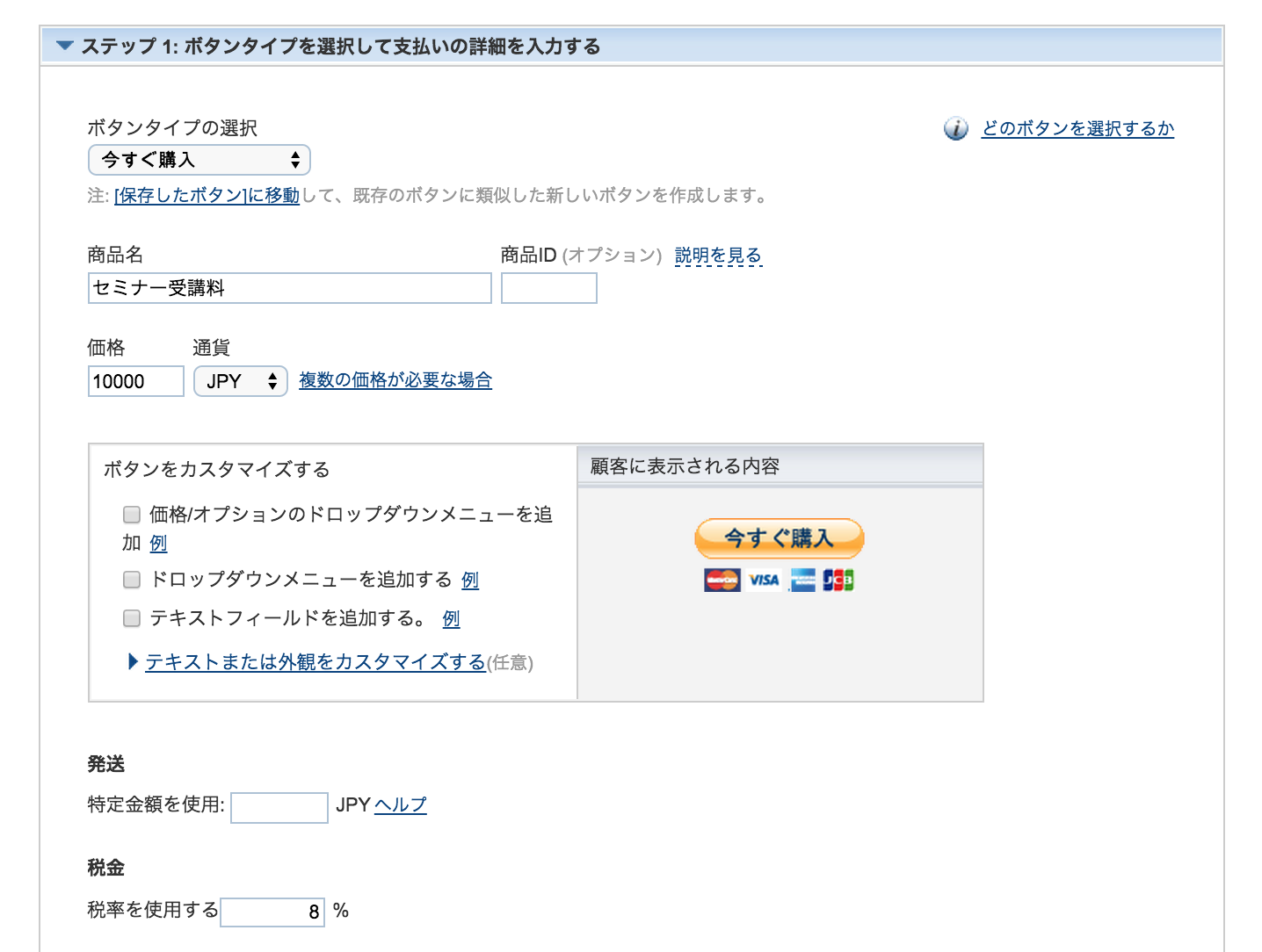 https://www.agentmail.jp/image/?i=3tWqz9QK9EA%3D