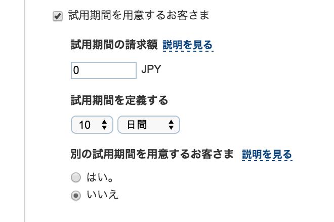 https://www.agentmail.jp/image/?i=M64JPGWNr%2Bc%3D