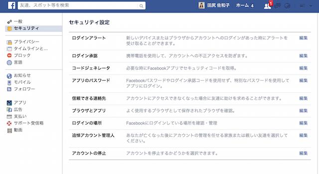 https://www.agentmail.jp/image/?i=PQV%2FA7aQPUQ%3D