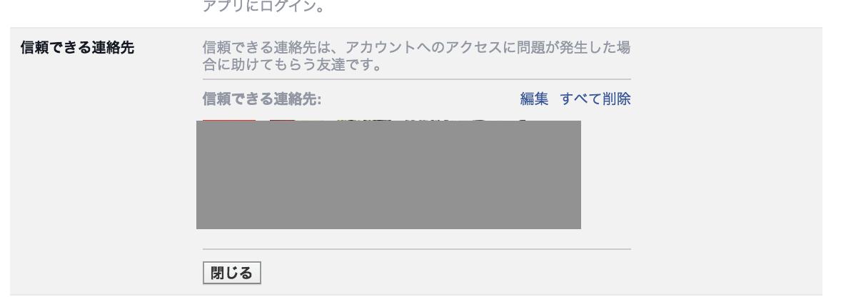 https://www.agentmail.jp/image/?i=qS1S6Oga5bA%3D