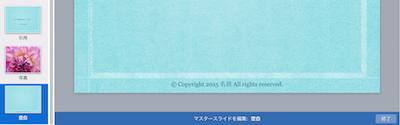 https://www.agentmail.jp/image/?i=3lpduW6fsDA%3D