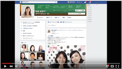 https://www.agentmail.jp/image/?i=2Y5dPjyss1E%3D