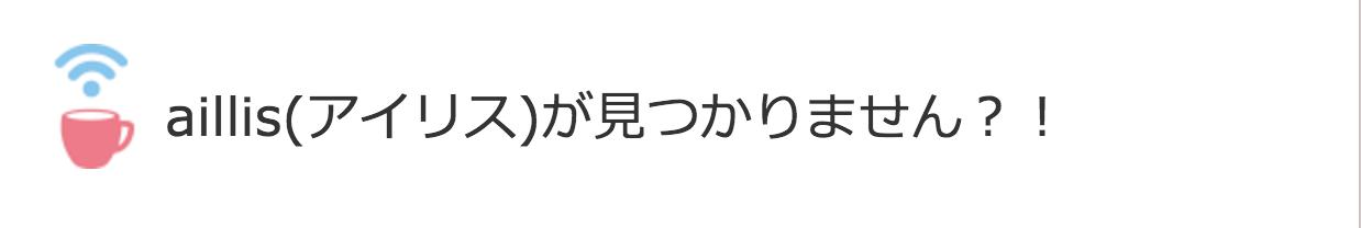 スクリーンショット 2016-10-05 22.37.01.png